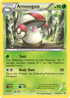 Amoonguss card for Noble Victories
