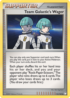 Team Galactic's Wager card for Mysterious Treasures