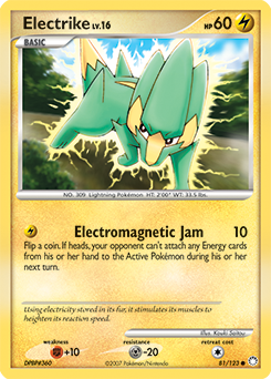 Electrike card for Mysterious Treasures