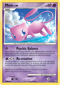 Mew card for Secret Wonders