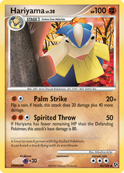 Hariyama card for Great Encounters