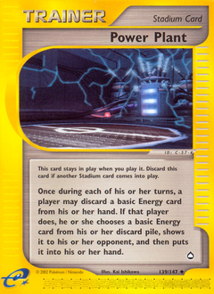 Power Plant card for Aquapolis