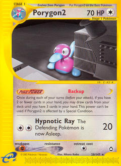 Porygon2 card for Aquapolis
