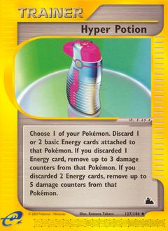 Hyper Potion