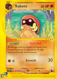 Kabuto card for Skyridge
