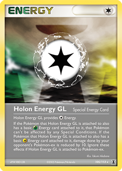 Holon Energy GL