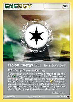 Holon Energy GL