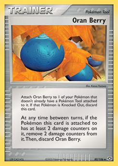 Oran Berry