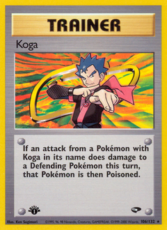 Koga card for Gym Challenge