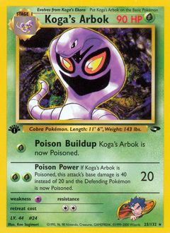 Koga's Arbok card for Gym Challenge