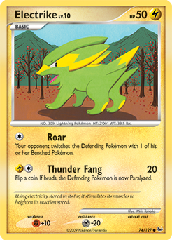 Electrike card for Platinum