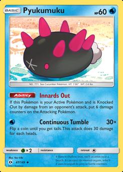 Pyukumuku card for Sun & Moon