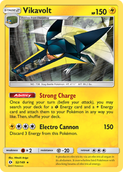 Vikavolt card for Sun & Moon