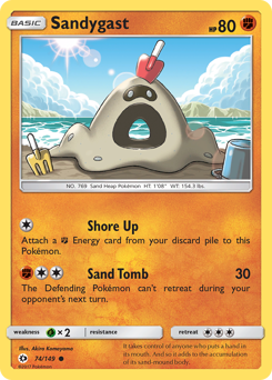 Sandygast card for Sun & Moon