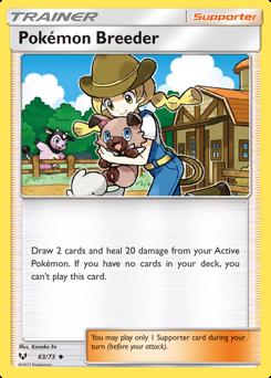 Pokémon Breeder