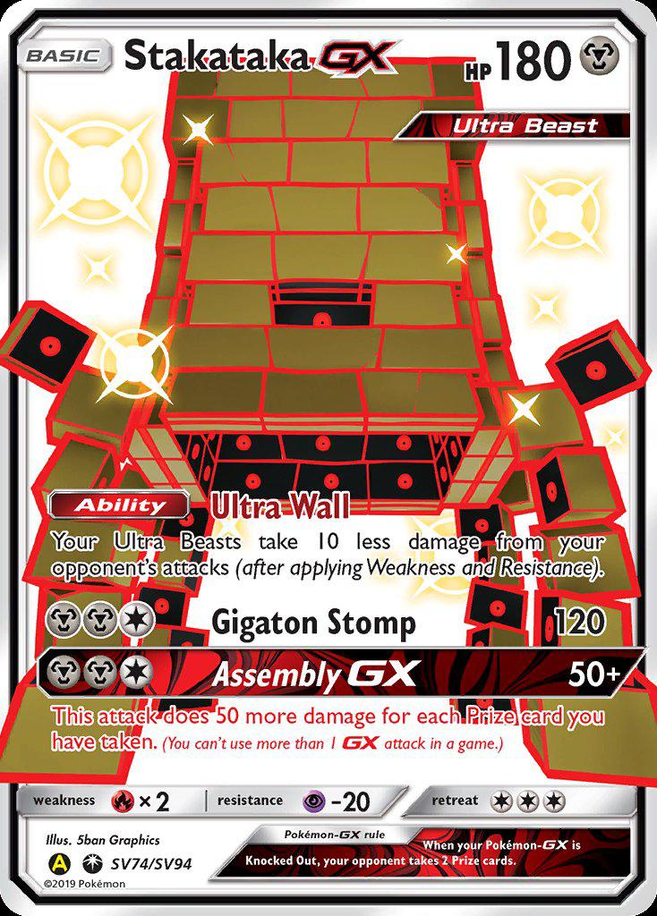 Image for Stakataka-GX