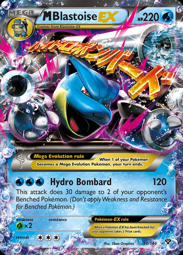 M Blastoise EX XY Card Price How much it&39;s worth   PKMN Collectors