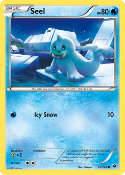 Seel card for Fates Collide