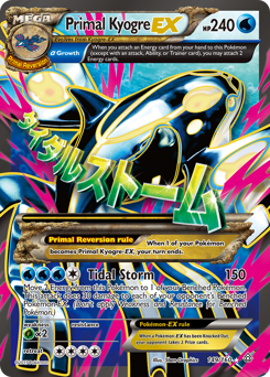 Primal Kyogre-EX card for Primal Clash