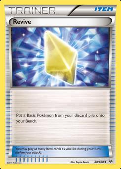 Revive card for Roaring Skies
