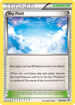 Sky Field card for Roaring Skies
